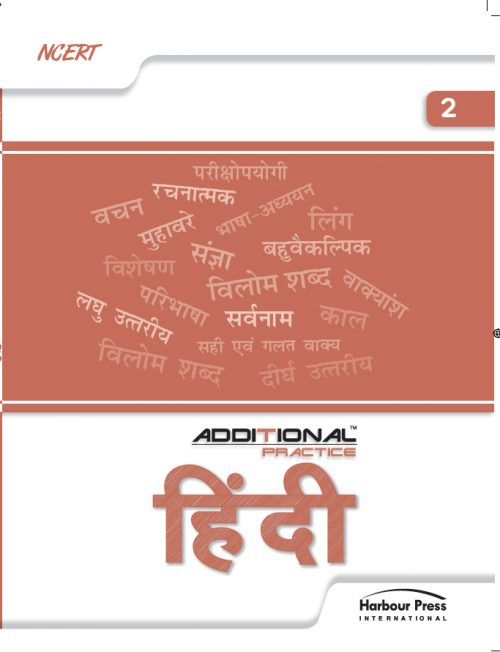 Additional Practice Hindi Rimjhim Class II