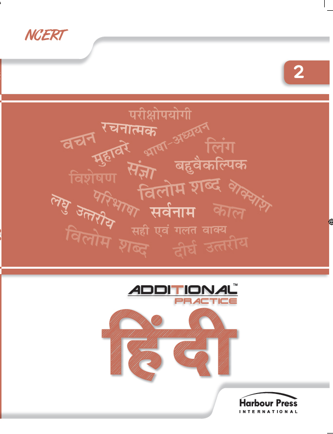 Additional Practice Hindi Rimjhim Class II