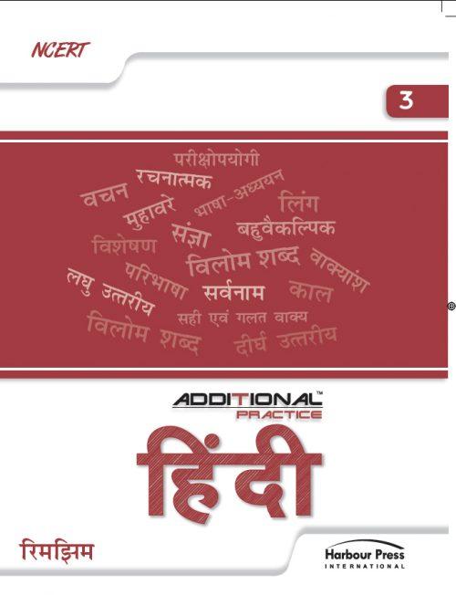 Additional Practice Hindi Rimjhim Class III
