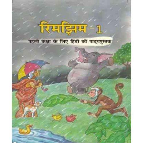 NCERT Hindi Rimjhim Class-I