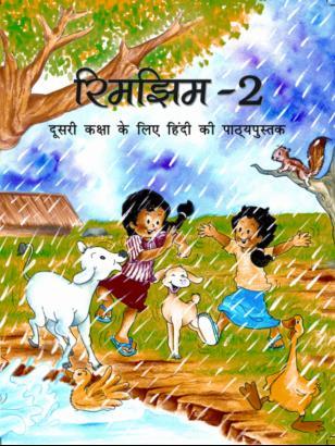 NCERT Hindi Rimjhim Class-II