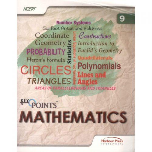 NCERT Keypoints Mathematics Class IX