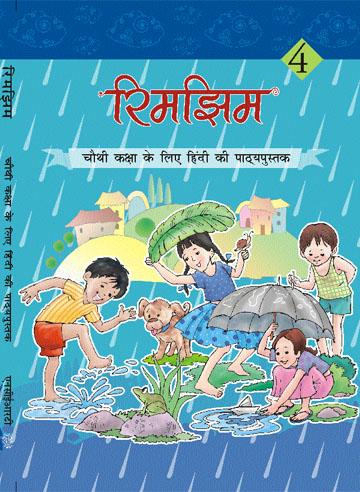 NCERT Hindi Rimjhim Class-IV
