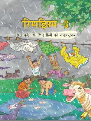 NCERT Hindi Rimjhim Class-III