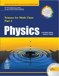 Physics For Class IX Part - 1 By Lakhmir Singh and Manjit Kaur