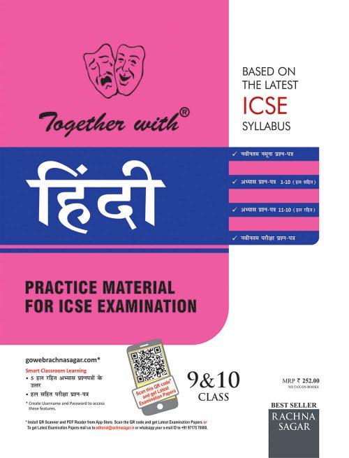 Together with ICSE Hindi Class IX-X